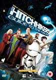 Don't Crash: The Documentary of the Making of the Movie of the Book of the Radio Series of 'The Hitchhiker's Guide to the Galaxy' [Reino Unido] [DVD]