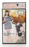 神戸蘭子プロデュース 加圧式スレンダー美体ウエア M-L