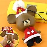 くまのがっこう★クリスマス限定やわらかマスコット携帯ストラップ(サンタジャッキー)NK0007-7