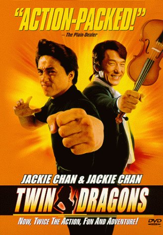 Twin Dragons Cover