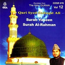 Quran Audio With Urdu Translation - Qari Sadaqat Ali