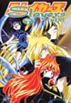 Slayers Next, Vol. 5 (Ungek�rzte Orig...
