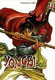 echange, troc Chong Hu - Yongbi, tome 4