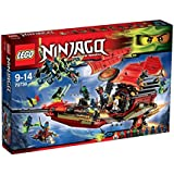 レゴ ニンジャゴー 空中戦艦バウンティ号 70738