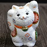 Japanese Maneki Neko Both hands Lucky cat Kutani ceramic