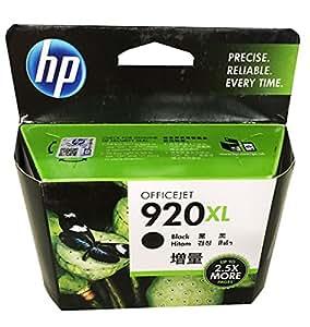 HP 920XL Schwarz Original Tintenpatrone mit hoher Reichweite