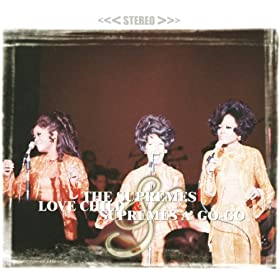 (Don't Break These) Chains Of Love (Album Version (Stereo))