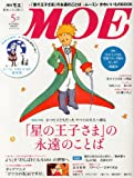 MOE (G) 2013N 05 [G]