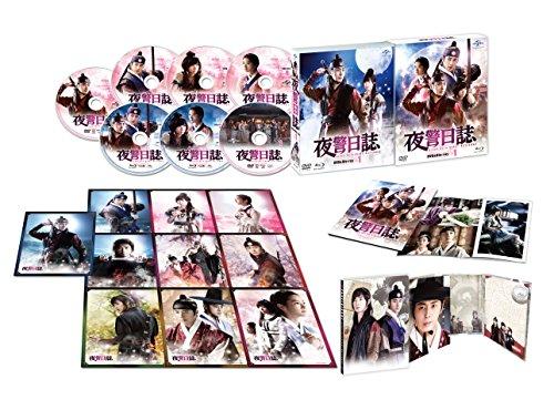 夜警日誌 DVD&Blu-ray SET1(32Pフォトブック含む豪華3種アイテム&特典DVDディスク付き)(初回版3000セット数量限定)