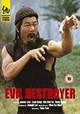 echange, troc Evil Destroyer