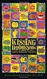 Kissing Doorknobs (Laurel-Leaf Books) by Hesser, Terry Spencer published by Laurel Leaf (1999)