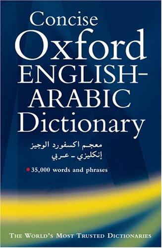 Arabic Dictionary Download