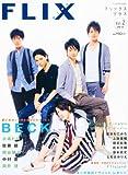 FLIX plus (フリックス・プラス) 2010年 08月号 [雑誌]