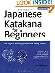Japanese Katakana for Beginners: Firs...