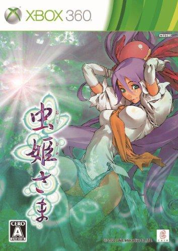 【ゲーム 買取】虫姫さま(通常版)