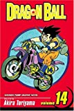 Dragon Ball vol.14