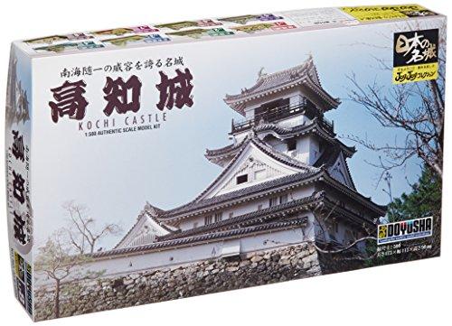 1/500 Joy Joy  コレクション 高知城