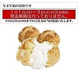 【テレビで紹介 あす楽】ひみつのクリーム入り/白あん/ざらめ糖/ざらめシューミルク10個