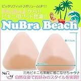 激安■レディース■ブラ■NuBra Beach/ヌーブラビーチ■水着/ビキニ■パッド/パット■309001
