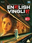 English Vinglish (Collector's Edition)