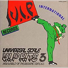 V.I.P.HITS 3