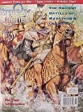 DG: Strategy & Tactics Magazine #214, with Marathon & Granicus, Board Game by DG Decision Games