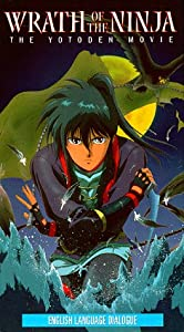 Wrath of the Ninja: The Yotoden Movie [VHS]