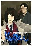 クラウ ファントムメモリー Vol.2 [DVD]