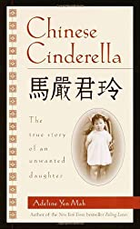 Chinese Cinderella