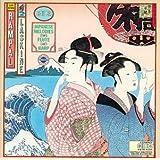 Sakura-Japanese Melodies for Flute and Harp