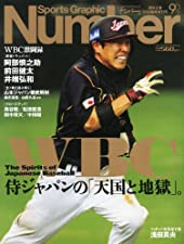 Number () WBC 2013 3/30 []