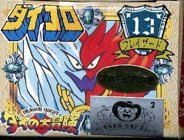 ダイの大冒険 立体RPGフィギュアダイコロ Vol.13 フレイザード【ゴールド】