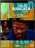 Herbie Hancock Special [DVD]