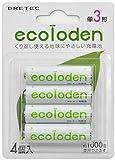 【地球に優しいeco ruba】ニッケル水素充電式単三電池4本セット 2000mAhの大容量