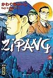 echange, troc Kaiji Kawaguchi - Zipang, Tome 26 :