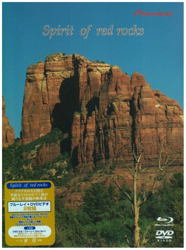 Spirit of red rocks [DVD]