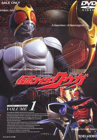 仮面ライダー クウガ Vol.1 [DVD]