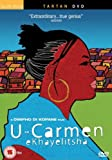 U-Carmen e-Khayelitsha