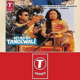 Dilruba Tangewali (1987) SL YT - emant Birje, Rajendra Nath, Pran, Sripradha