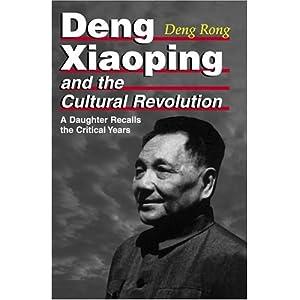 china deng xiaoping