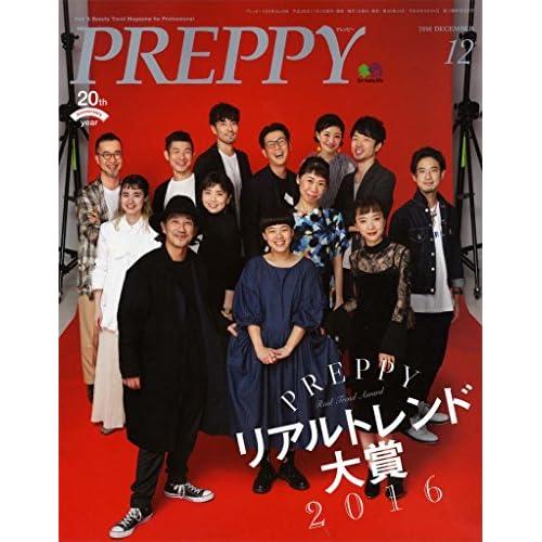 PREPPY (プレッピー) 2016年 12月号