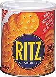 ナビスコ リッツ 保存缶S (44g×3P)×10個