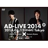 DVD『アドリブ(AD-LIVE)2014』~第3巻~