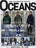 OCEANS (オーシャンズ) 2015年 02月号 [雑誌]
