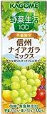 カゴメ 野菜生活100 信州ナイアガラミックス 200ml×24本