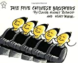 img - for The Five Chinese Brothers (Paperstar) book / textbook / text book