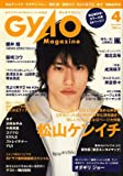GyaO Magazine (ギャオマガジン) 2007年 04月号 [雑誌]