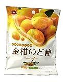 加藤製菓 金柑のど飴 60g×10袋