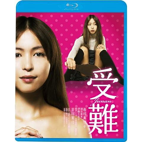 受難(2枚組 本編Blu-ray+特典DVD)(Blu-ray Disc)