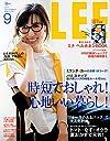 LEE (リー) 2014年 09月号 [雑誌]